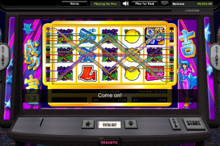 Super Graphics Upside Down Mobile Slot Paylines