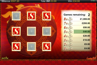 Lucky88 Mobile Slot Dice Bonus Game