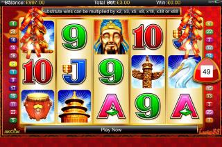 Lucky88 Mobile Slot Screenshot
