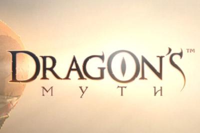 Dragons Myth Mobile Slot Logo