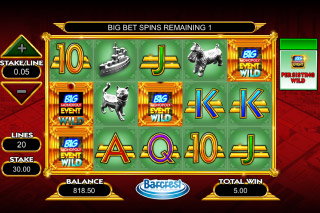 Monopoly Big Event Mobile Slot Reels
