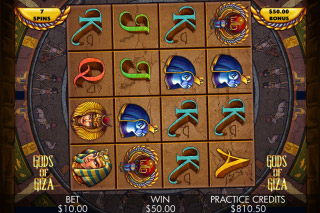 Gods of Giza Mobile Slot Rotating Reels