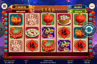 Nian Nian You Yu Mobile Slot Reels