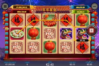 Nian Nian You Yu Mobile Slot Symbols
