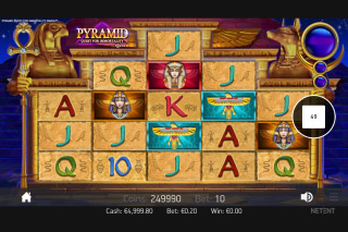 Pyramid Quest For Immortality Mobile Slot Reels
