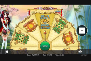 Koi Princess Mobile Slot Bonus Wheel