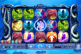 Legend Of The White Snake Lady Mobile Slot Reels
