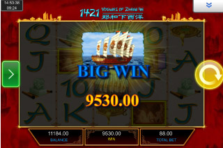 1421 Voyages of Zheng He Mobile Slot Big Win