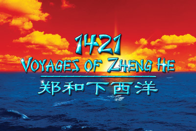 1421 Voyages of Zheng He Mobile Slot Logo
