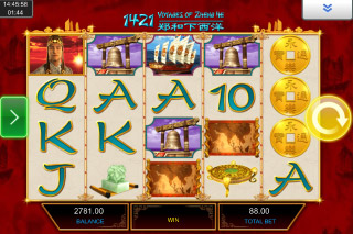 1421 Voyages of Zheng He Mobile Slot Reels