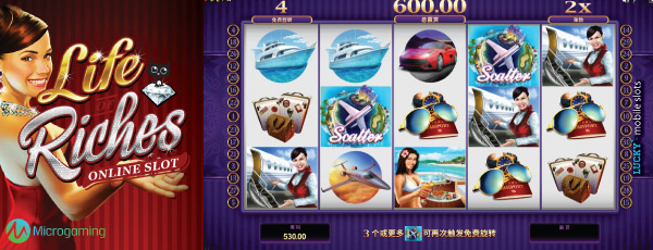 We Get 3 New Microgaming Slots In Jan But Which Is Best