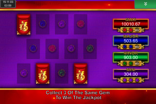 Gong Xi Fa Cai Mobile Slot Jackpot Game Win