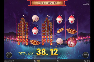Matsuri Mobile Slot Free Spins