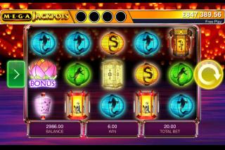 MegaJackpots Star Lanterns Mobile Slot Game