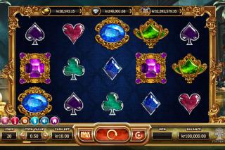 Empire Fortune Mobile Slot Game