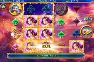Xing Guardian Mobile Slot Free Spins