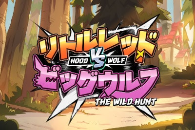 Hood vs Wolf Mobile Slot Logo