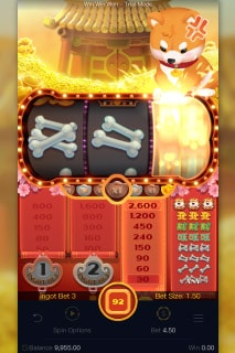 Win Win Won Mobile Slot Game