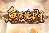 Dragon Legend Mobile Slot Logo