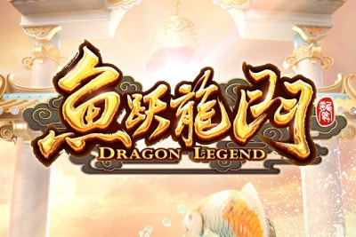 Dragon Legend Mobile Slot Logo